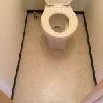 トイレ 床 クッションフロア張替